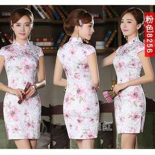 Dress Collection - CNY Special Cheongsam Dress