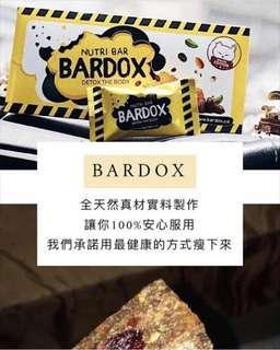 Bardox 瘦身健康代餐