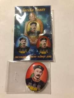 Thai Amulet Er Ge Feng Lp Pong Wat Jaeng BE2561