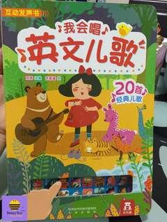 🔥经典英文儿歌互动发声书20首 | Classic English Nursery Interactive Vocal Book 20songs (现货 | Ready Stock)