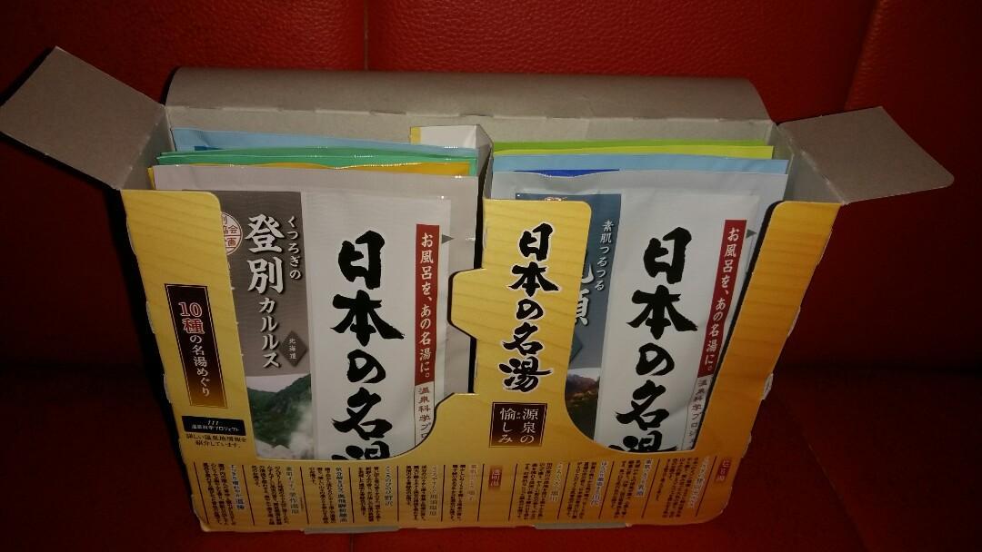 日本風呂溫泉浸浴套裝全新盒內有10種日本各地區溫泉浴粉