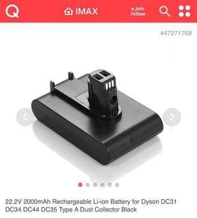 New Rechargeable Battery for Dyson Vacuum Cleaner