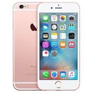 iPhone 6S, 64GB and 128GB, Rose Gold