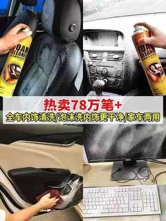 Car Accessories , Foam cleaner