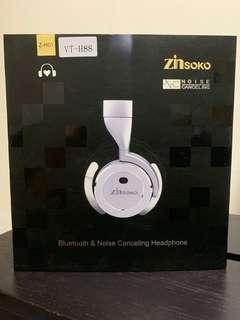 Zinsoko Z-H01 Bluetooth & Noise Canceling Headphone (limited retro brown)