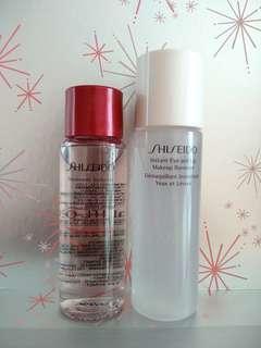 Shiseido Skincare Set