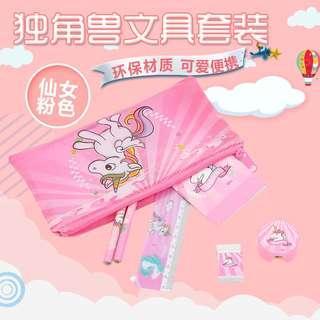 Unicorn pencil case stationery