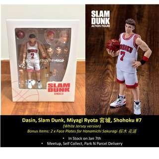 (In Stock) Dasin, Slam Dunk, Miyagi Ryota 宮城, Shohoku #7 (White Jersey version)