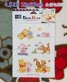 (每張計) 亞Pooh & Friends 玻璃貼 牆貼 B