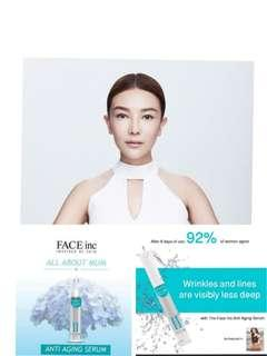 👍WRINKLES APPEARS LESS DEEP WITHIN 8 DAYS!! The Face Inc Anti Aging Serum | 17ml