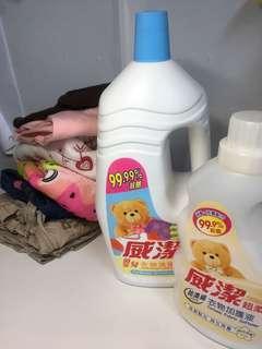BB洗衣液、冬天衫、靴、座廁