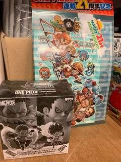 全新 《不議價》OP One Piece 海賊王 DWC WCF Jump 50th 50週年 應募品 路飛 四檔 蛇人 卡塔庫栗 卡二 luffy