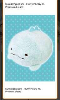 Sumikkogurashi XL Fluffy Plushy
