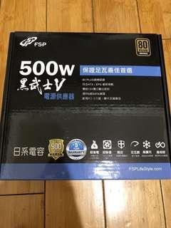 🚚 全漢 黑武器V 500W 銅牌 80+