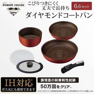 現貨 日本 IRIS Diamond Coat Pan 鑽石塗層鍋具 可脫式手柄 6件套裝 (煤氣爐及電磁爐兼用) 鍋居首選