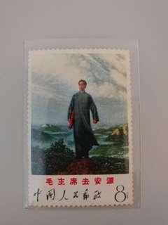 中國郵票 文12 新票