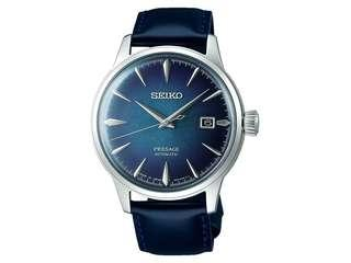 Brand New Seiko cocktail time SARY085 / never opened