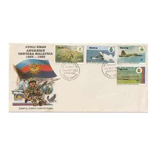 50th Anniversary of the Malaysian Armed Forces FDC SG#267-270