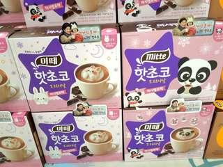 ☆Mitte hot chocolate bunny chocolate ☆ back by popular demand☆ cute from korea