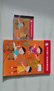 🚚 朱宗慶 幼兒班 3 4 課本+CD
