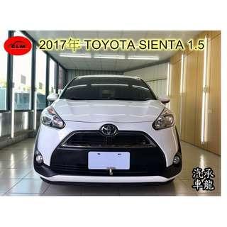2017年式  豐田 SIENTA  1.5 白色