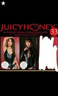 Juicy h 33 jessica 白石 白咭set 寫真 card