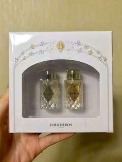 Boucheron Place Vendôme perfume 香水