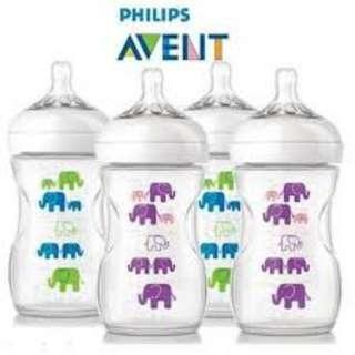 Philips Avent Natural Decorated Bottle 9oz Milk