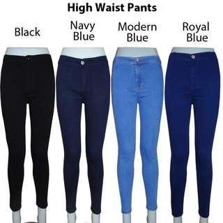 ANG High Waist Jeans (Light blue)