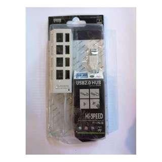 HI-SPEED 4 Ports USB 2.0 High Speed Hub (White)