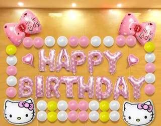 Hello Kitty Balloon party set。氣球套裝