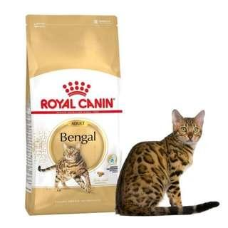 Ready Stock!! RC BENGAL 2KG with FREE HOME DELIVERY.