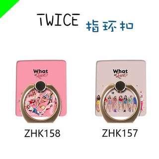 🚚 Twice what is love? iRing