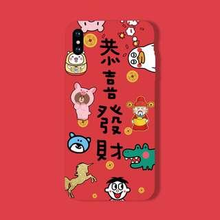 Gong Xi Fa Cai CNY Line iPhone/Huawei/Oppo/Samsung Case
