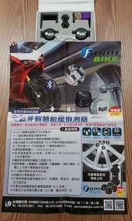 OBO BIKE 藍牙智慧胎壓偵測器(機車款)