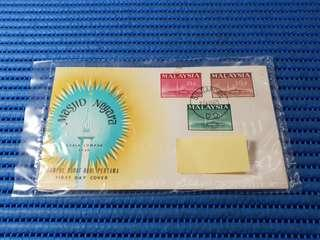 1965 Malaysia First Day Cover Masjid Negara Commemorative Stamps Issue
