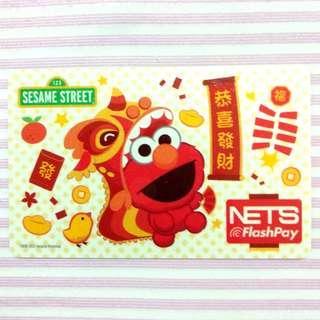 Elmo Ezlink Card