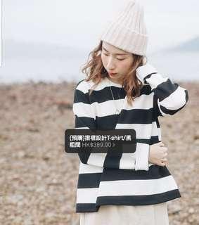 [全新] snaap fashion 韓國黑白橫間衫 top made in korea
