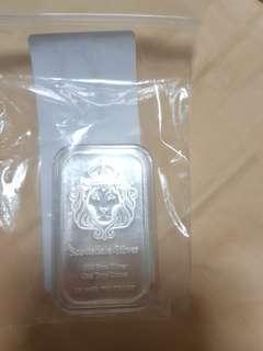 🚚 Silver bar free 10g silver
