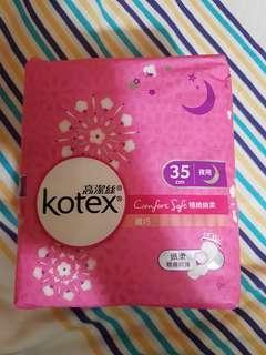 Kotex極緻綿柔系列衞生巾