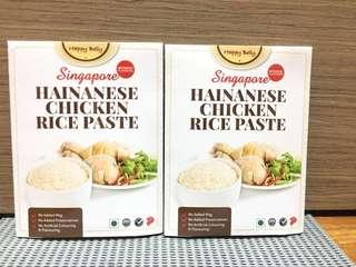 Hainanese chicken rice paste