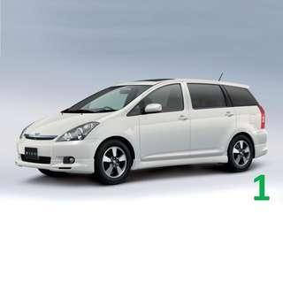 $250 Weekend Car Rental Toyota Wish