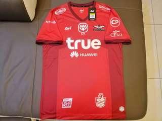 (New) Original Ari Bangkok United Home Jersey 2018