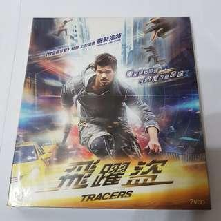VCD Tracers 飛躍盜