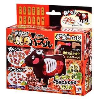 日本直送 MegaHouse 一頭買 特選燒肉 解體 立體 砌圖 模型 牛 解剖 送禮 禮物 自用 小玩意 擺設