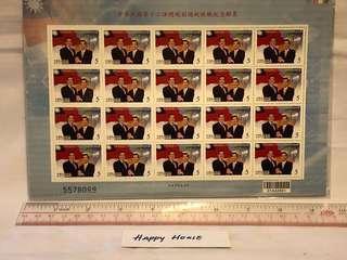 台灣總統馬英九中華民國郵票一版全新 Taiwan ROC Republic of China stamps