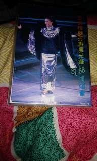梅艷芳87 88再顯光華演唱會欣賞版DVD 只作分享 暫不 出售