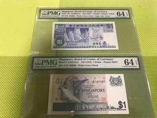 $1 Bird & Ship Pair of fancy no - 100000 PMG 64 EPQ