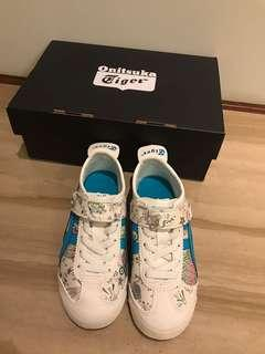 Authentic Onitsuka Tiger Sneaker