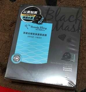 My Beauty Diary - Black Obsidian Moisturizing Black Mask Moisturizing Brightening, 5 pieces